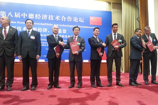 OPTIMA life science at the 8th German-Chinese forum in Beijing